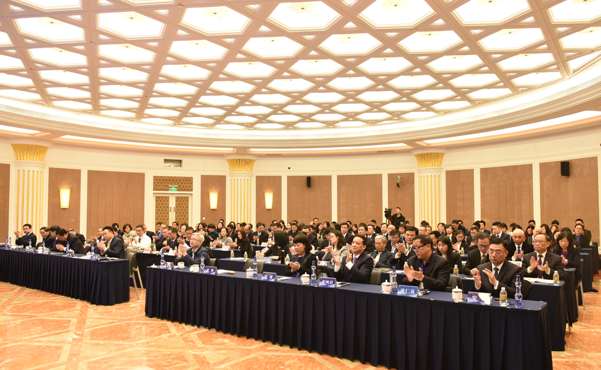 Sailing the New Journey and Embracing the Bright Future  ——Shanghai Haixin Group Holds 2018 Economic Work Conference